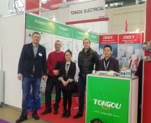 2017 Российская электрическая выставка