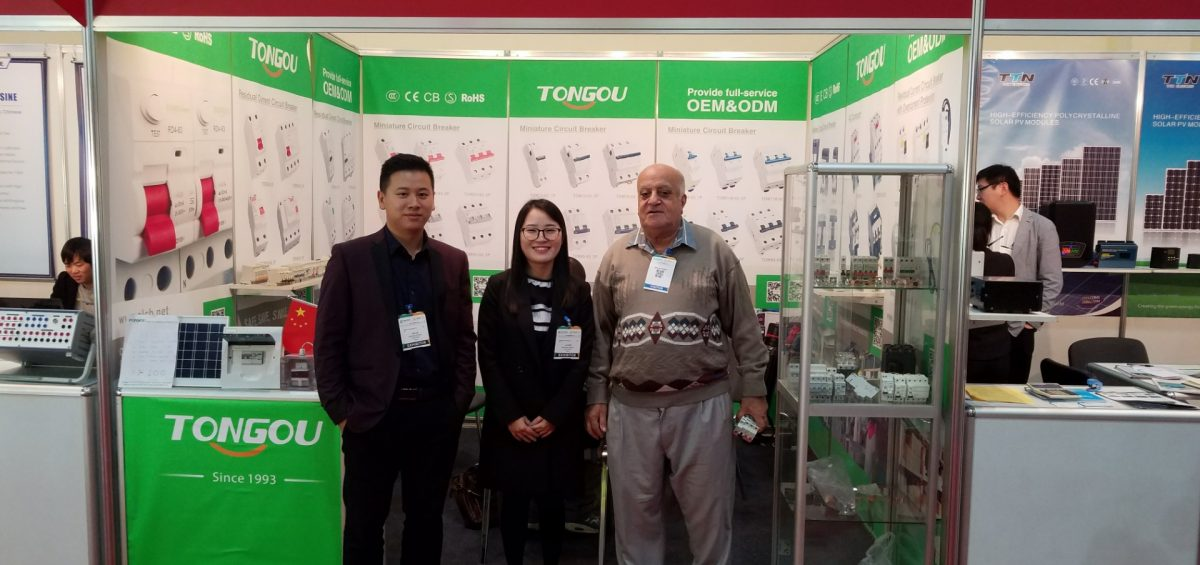 2017 Egypt Cairo electric exhibition circuit breaker manufacturer