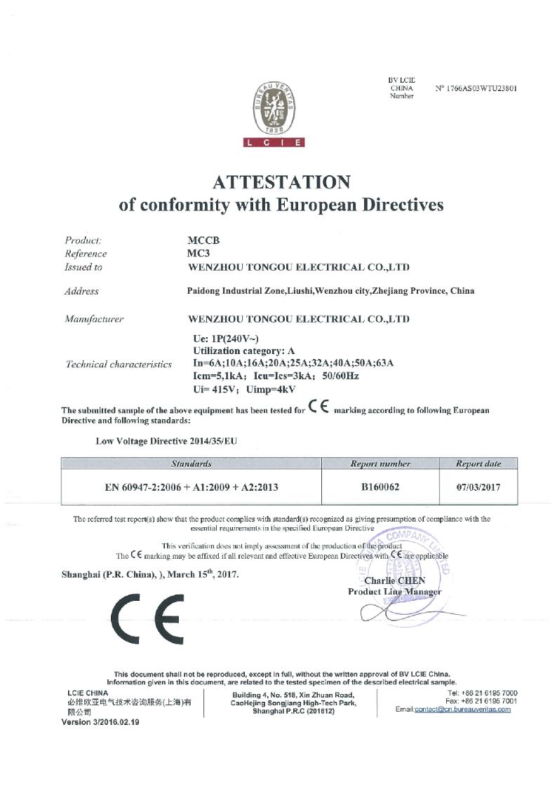 MC3 3KA MCB CE IEC standard Certificate