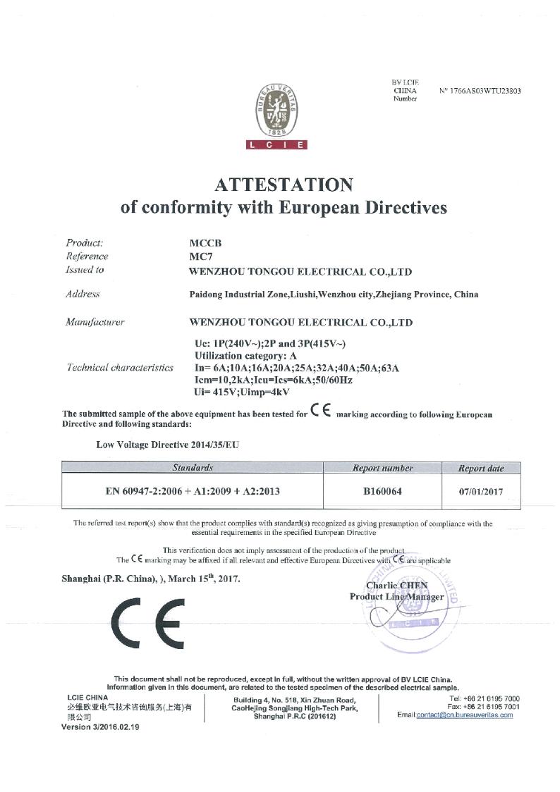 MC7 6KA MCB CE IEC Certificate